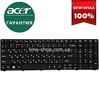 Клавиатура для ноутбука ACER TravelMate 8572 HF