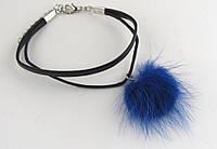 Кожаный браслет с натуральным синим мехом