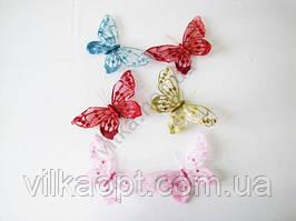 Бабочка на магните 17 см (цена за упаковку 24 шт.)