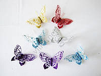 Бабочка на магните 8 см. (24 шт. в уп)