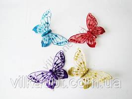 Бабочка на магните 20 см (цена за упаковку 12 шт.)
