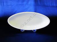 Блюдо керамическое глубокое белое 36 х 16,5 см.