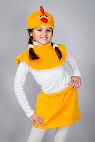 """Детский карнавальный костюм """"Цыпленок"""""""