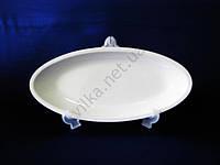 Блюдо керамическое глубокое белое 44 х 19,5 см.