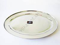 Блюдо овальное нержавейка L 50 cm w 34 cm