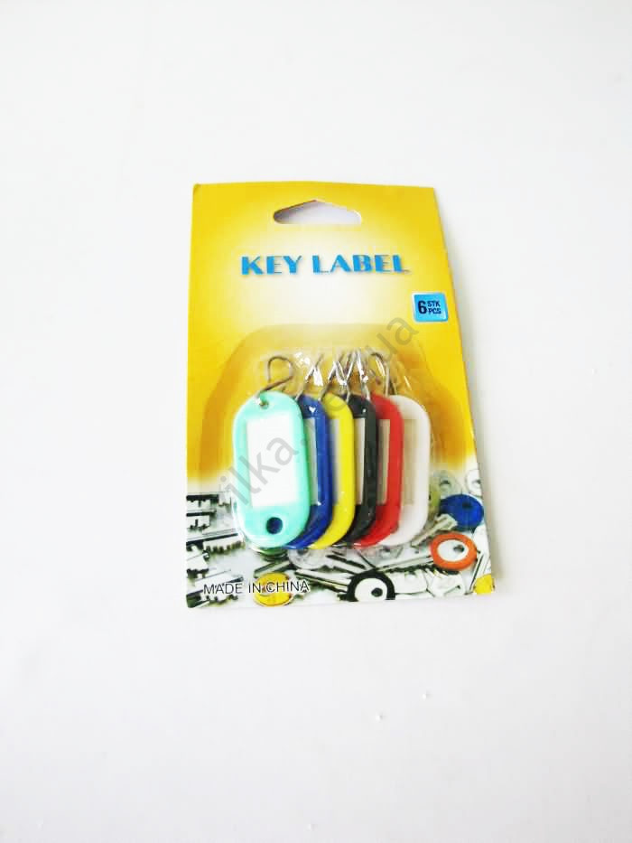 Брелок для ключей 6 шт.