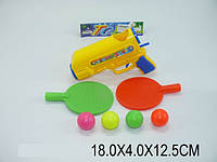 Набор для тенниса, пистолет, шарики, 2 ракетки, в п/э 18х4х12 /240/