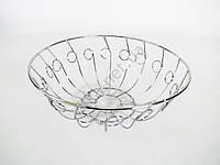 Фруктовница нержавейка проволока 16308 - д. 23 см. выс. 10 см.