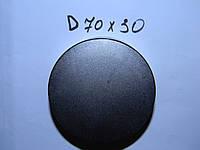 Магнит неодимовый , шайба D70H30 N38