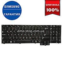 Клавиатура для ноутбука SAMSUNG NP R540