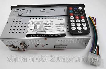 Автомагнитола Pioneer 8188 с Bluetooth  MP3 SD USB, фото 2