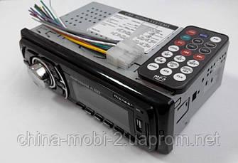Автомагнитола Pioneer 8188 с Bluetooth  MP3 SD USB, фото 3