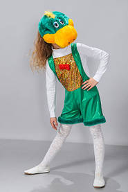 """Детский карнавальный костюм """"Дракоша"""""""