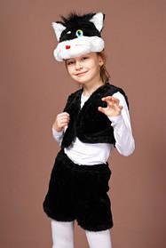 """Детский карнавальный костюм """"Черный Кот"""""""