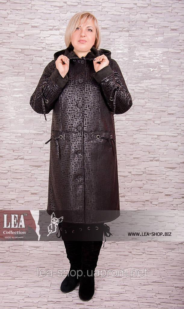 Зимняя стильная женская одежда