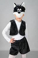 """Детский карнавальный костюм """"Волк"""""""