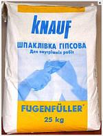 Шпаклевка Кнауф Фуген-Фуллер 5 кг
