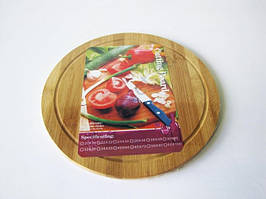 Доска деревянная для пиццы д. 28 см.