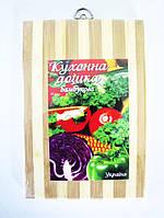 Доска деревянная  Бамбук   22 х 32