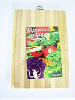 Доска деревянная  Бамбук  24 х 34