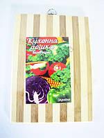 Доска деревянная  Бамбук  26 х 36