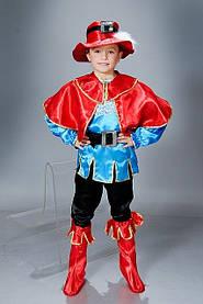 """Детский карнавальный костюм """"Кот в сапогах"""""""