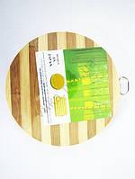 Доска разделочная деревянная круглая  диам. 27 см.