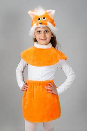 """Детский карнавальный костюм """"Лиса"""", фото 2"""
