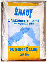 Шпаклевка Кнауф Фуген-Фуллер 25 кг