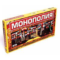 Настольная игра Монополия большая 693, игра монополия, детская настольная игра