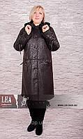 Купить кожаную куртку женскую зимнюю