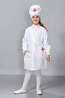 """Детский карнавальный костюм """"Айболит"""""""