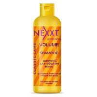 Шампунь для объемных волос NEXXT VOLUME SHAMPOO, 250/1000мл