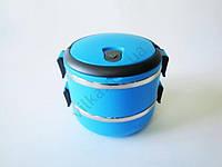 Судок-контейнер нержавейка с пластмассой 1,4 л.  из 2-х