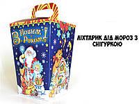 Новогодняя подарочная коробочка 400-500 гр №0005