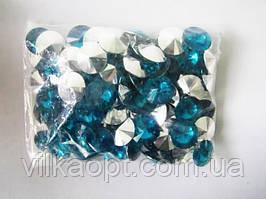 Кристалл пластмассовый бирюзовый мини  14744 - 2 см.