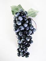 Виноград  черный 90 шариков