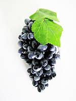 Виноград винный 150 шариков