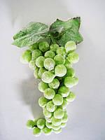 Виноград зеленый с инеем 85 шариков