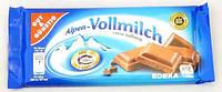 Шоколадка GUT&GÜNSTIG молочная, 100 гр., Германия