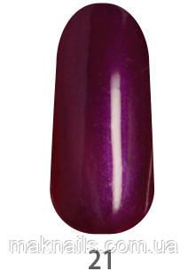 Гель-краска MY NAIL № 21  фиолетовый насыщенный с перламутром   5 мл