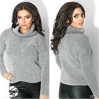 Женский свитер под горло серого цвета с мелкой вязкой. Модель 12349.
