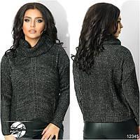 Женский свитер с воротником-хомут черного цвета с мелкой вязкой. Модель 12345.