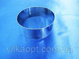 Кольцо металл для гарнира диам. 10 см.  выс. 4 cм.