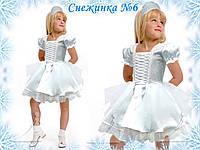 Нарядное новогоднее платье Снежинка №6