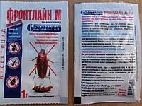 Супер средство от тараканов Фронтлайн М
