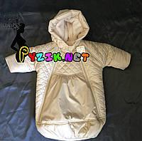 Комбинезон конверт детский теплый бежевый с капюшоном, 62-68 р-р.,0-6 месяцев (с начесом)