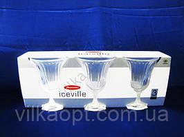Набор креманок для мороженого Айсвиль из 3-х - h 13,8 cm