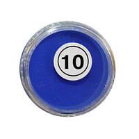 Акриловая пудра My Nail №10 (синяя)