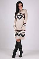Вязаное платье Диамант  бежевый+коричневый 42-48